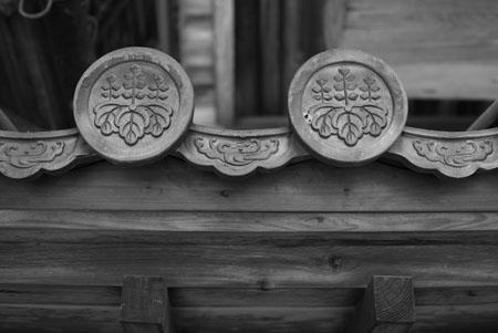 Ryoanji carving