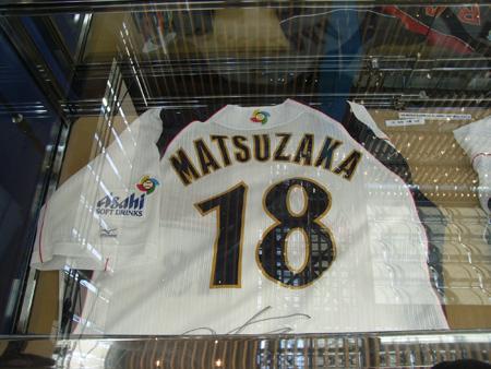 Matsusaka's jersey