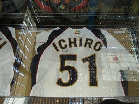 Ichiro's jersey