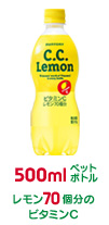 500 ml of cc lemon
