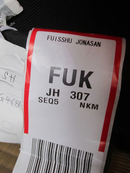 Fukuoka airport luggage label