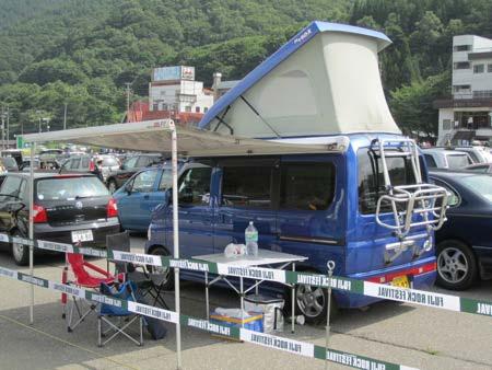 Miniature car camping