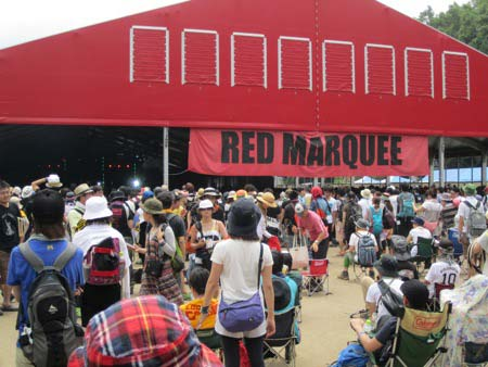 The Red Marquee stage