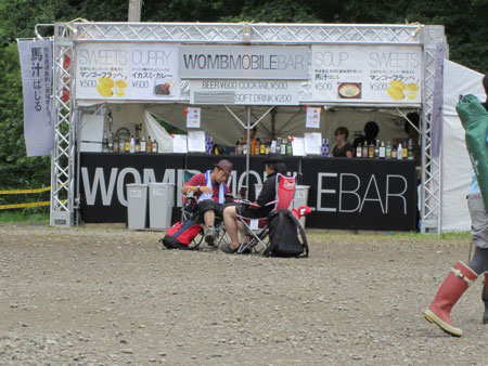 The Womb Bar