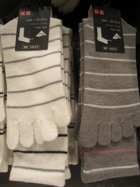 Comfy Japanese socks