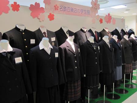 Gakuran for the 2010 school year