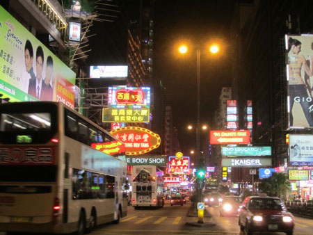 Kowloon, Nathan Road