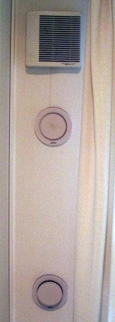 Apartment venting in Japan