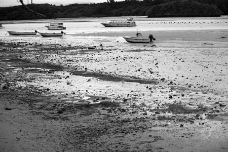 Low tide at Kabira