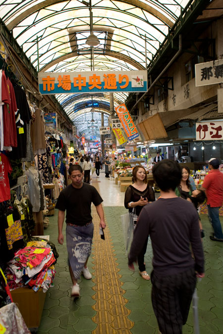Kokusai Street and the market
