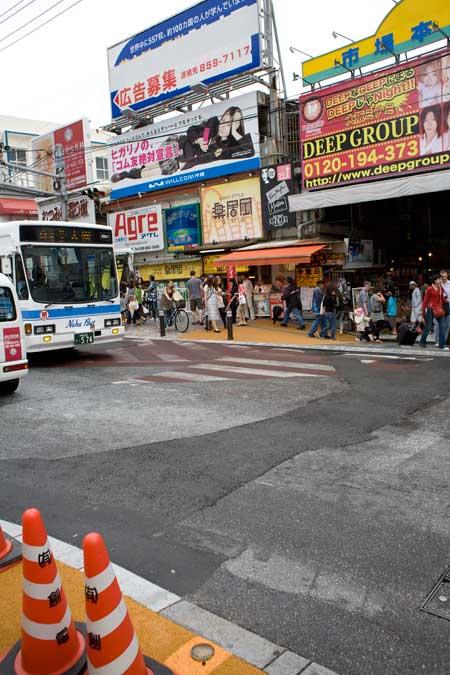 Along Kokusai Street