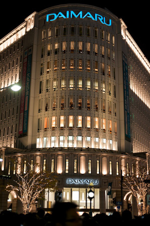 Daimaru department store in Motomachi