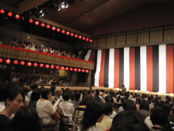 The Kabuki theater - I pretended that I couldn't read the no photography sign.