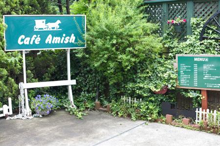Japanese Amish