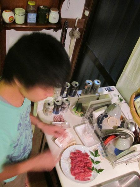 raw horse preparation