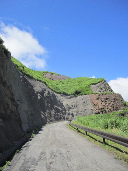 The rim of Mt. Aso