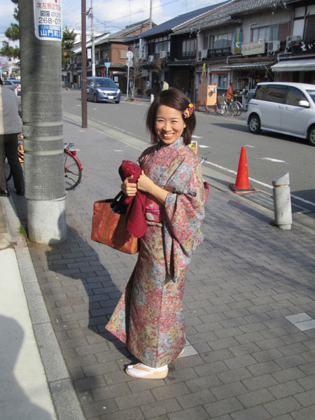 Modeling kimono