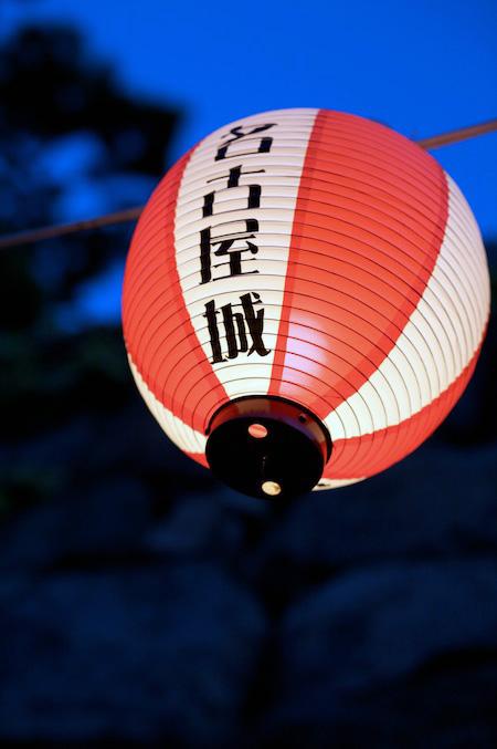 Japanese festival latern