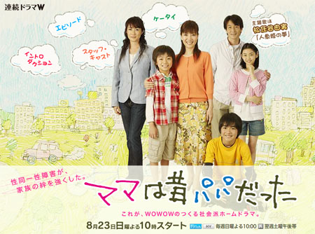 The website homepage for the drama