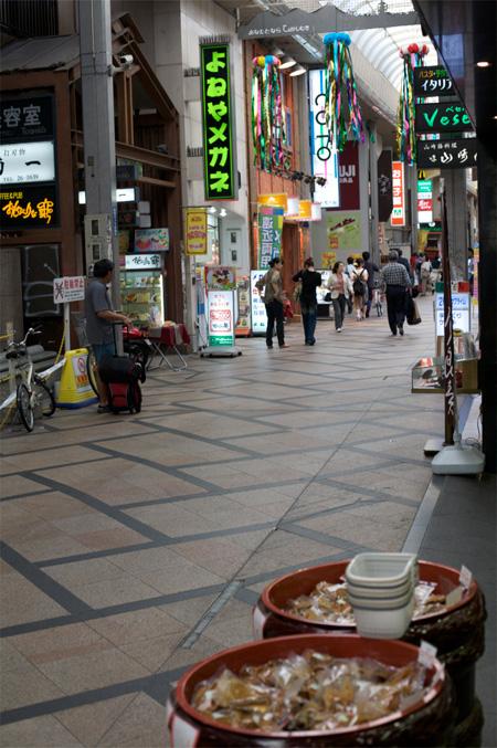 Shoutengai in Nara