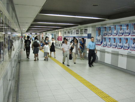 The subway concourse