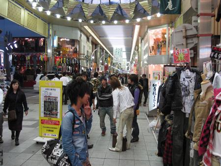 Osu Kannon shopping street