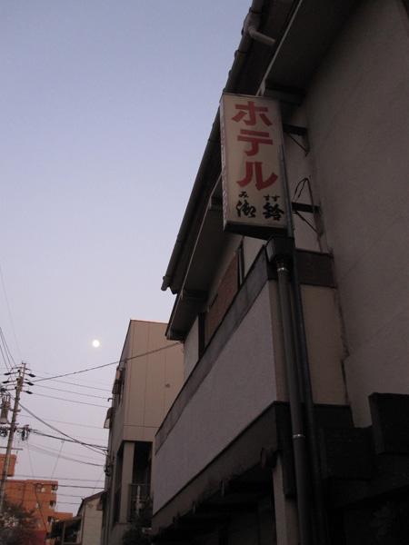 Osu Kannon hotel