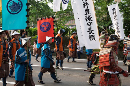 Hyakumangoku Parade