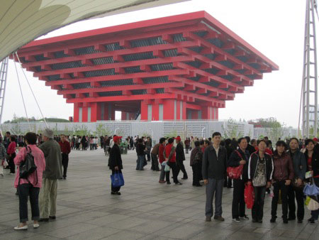 World Expo 2010 - Shanghai