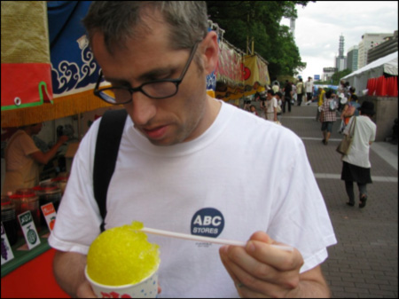 It is shaved ice!
