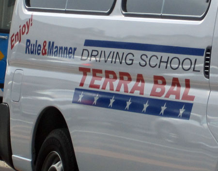Terra Bal Driving School