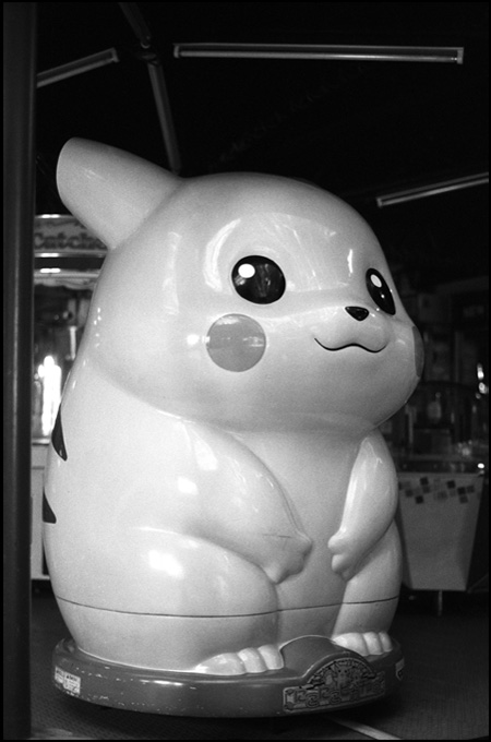 A very large Pikachu.