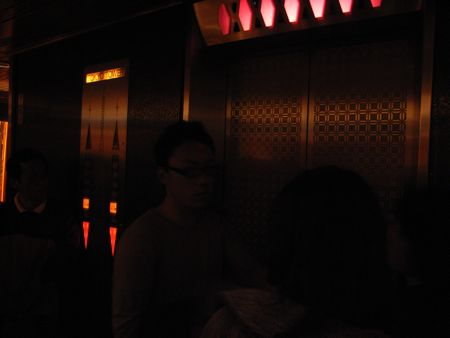 The elevator to the next level