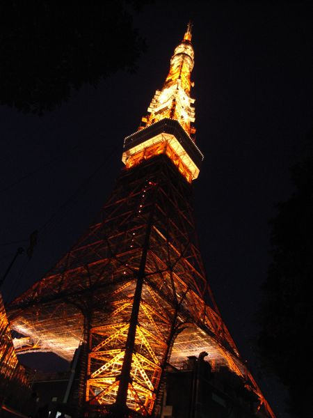 A color shot of Tokyo Tower from the base